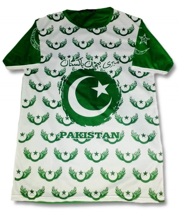 14 august t shirts new design 2018